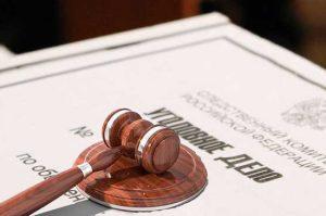 Оперуполномоченному полиции предъявлено обвинение в незаконном обороте наркотических средств