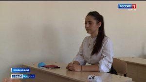 В Северной Осетии проходит второй день сдачи ЕГЭ по русскому языку