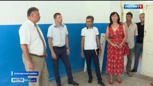 В Садоне появится международная учебная база для студентов