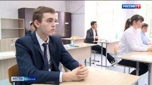 Североосетинские выпускники сдали ЕГЭ по математике профильного уровня