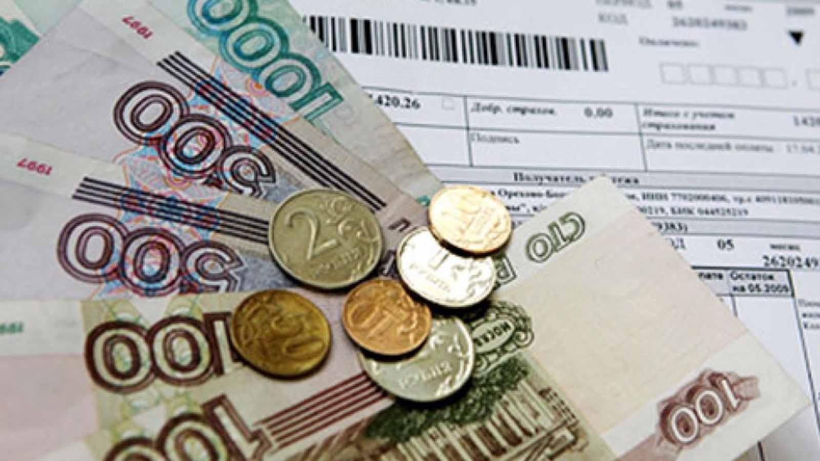 Задолженность жителей Северной Осетии за капитальный ремонт превысила 1,4 миллиарда рублей