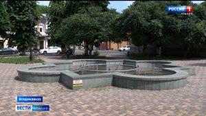 Во Владикавказе вышел из строя фонтан на улице Кирова