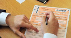 Выпускники Северной Осетии сдают ЕГЭ по профильной математике