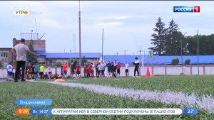 Академия футбола «Алания» продолжает отбор игроков