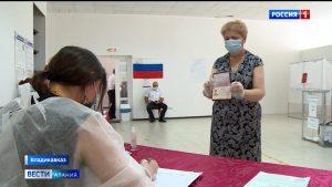 В Северной Осетии завершилось Общероссийское голосование по поправкам в Конституцию РФ