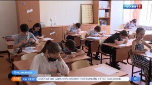 В Северной Осетии продолжается реализация проекта «Развитие химико-биологического образования»