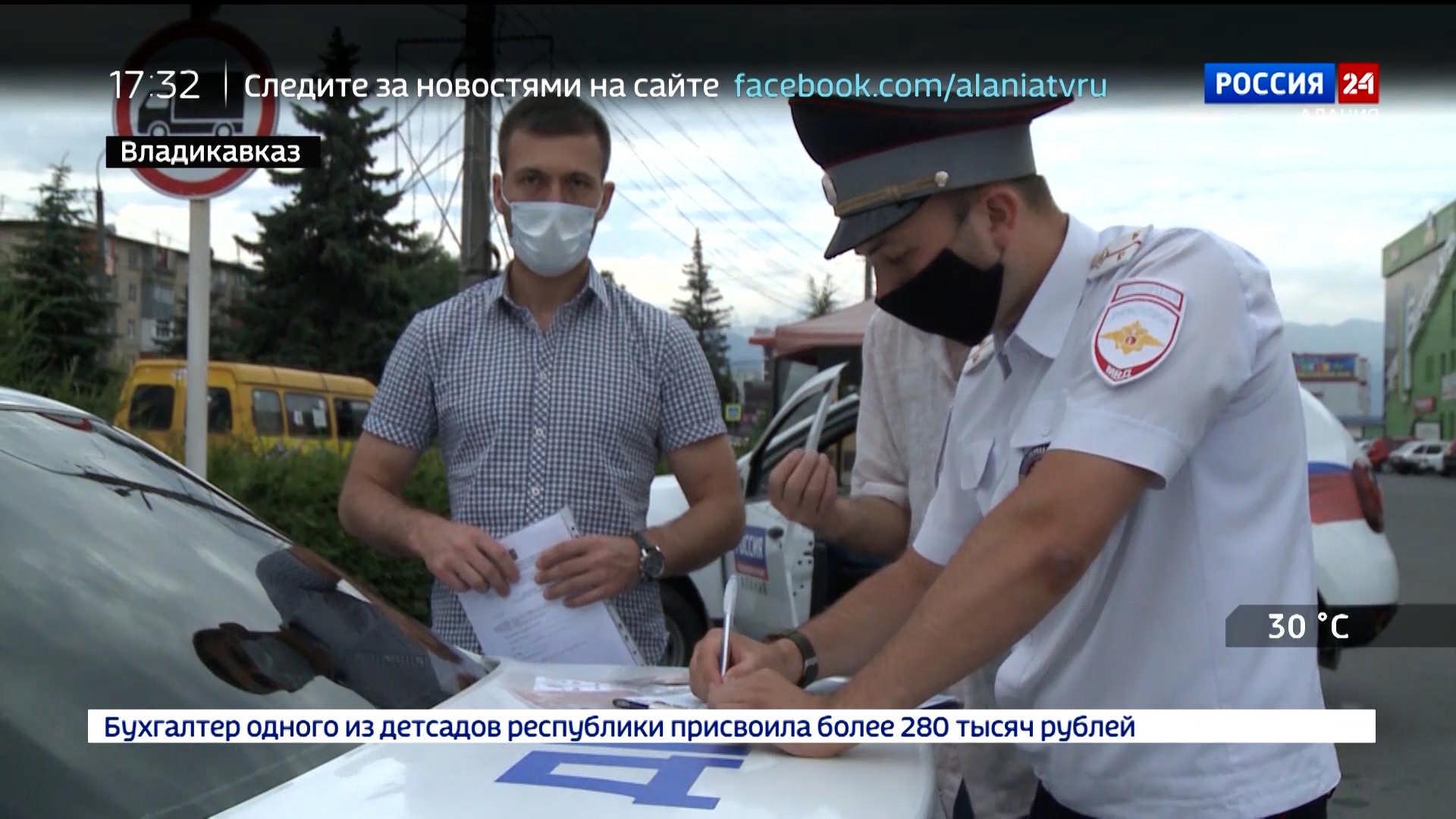 Во Владикавказе провели очередной рейд по соблюдению требований  санитарной безопасности  в общественном транспорте