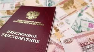 В Алагирском районе возбуждены уголовные дела по факту мошенничества при получении пенсий