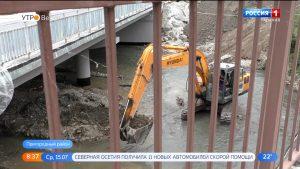 В Северной Осетии продолжается реконструкция моста через реку Камбилеевка  на трассе Моздок – Чермен – Владикавказ