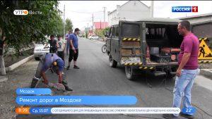 В Моздоке продолжается ремонт дорог