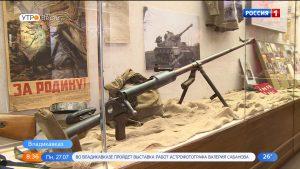 Выставка, посвященная Великой Отечественной войне, открылась в стенах обновленного здания Национального музея