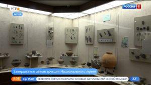 Во Владикавказе завершается реконструкция Национального музея