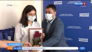 Самым активным добровольцам волонтерского центра «Единой России» вручили  благодарственные письма