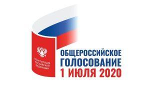 ЦИК: Информация об инциденте на избирательном участке в СОШ №11 не подтвердилась