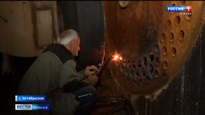 В Северной Осетии продолжается подготовка объектов ЖКХ к осенне-зимнему периоду