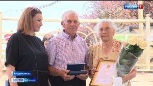 Во Владикавказе чествовали семейные пары, прожившие вместе больше 25 лет