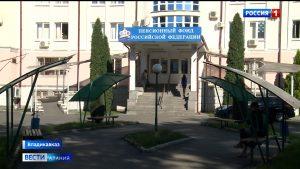 В Северной Осетии почти 37 тысяч человек, ухаживающих за нетрудоспособными гражданами, получили компенсационные выплаты