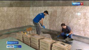 Североосетинские школы готовятся обеспечить учеников младших классов горячим питанием