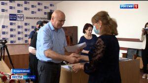 В преддверии Дня российской почты во Владикавказе наградили лучших работников отрасли