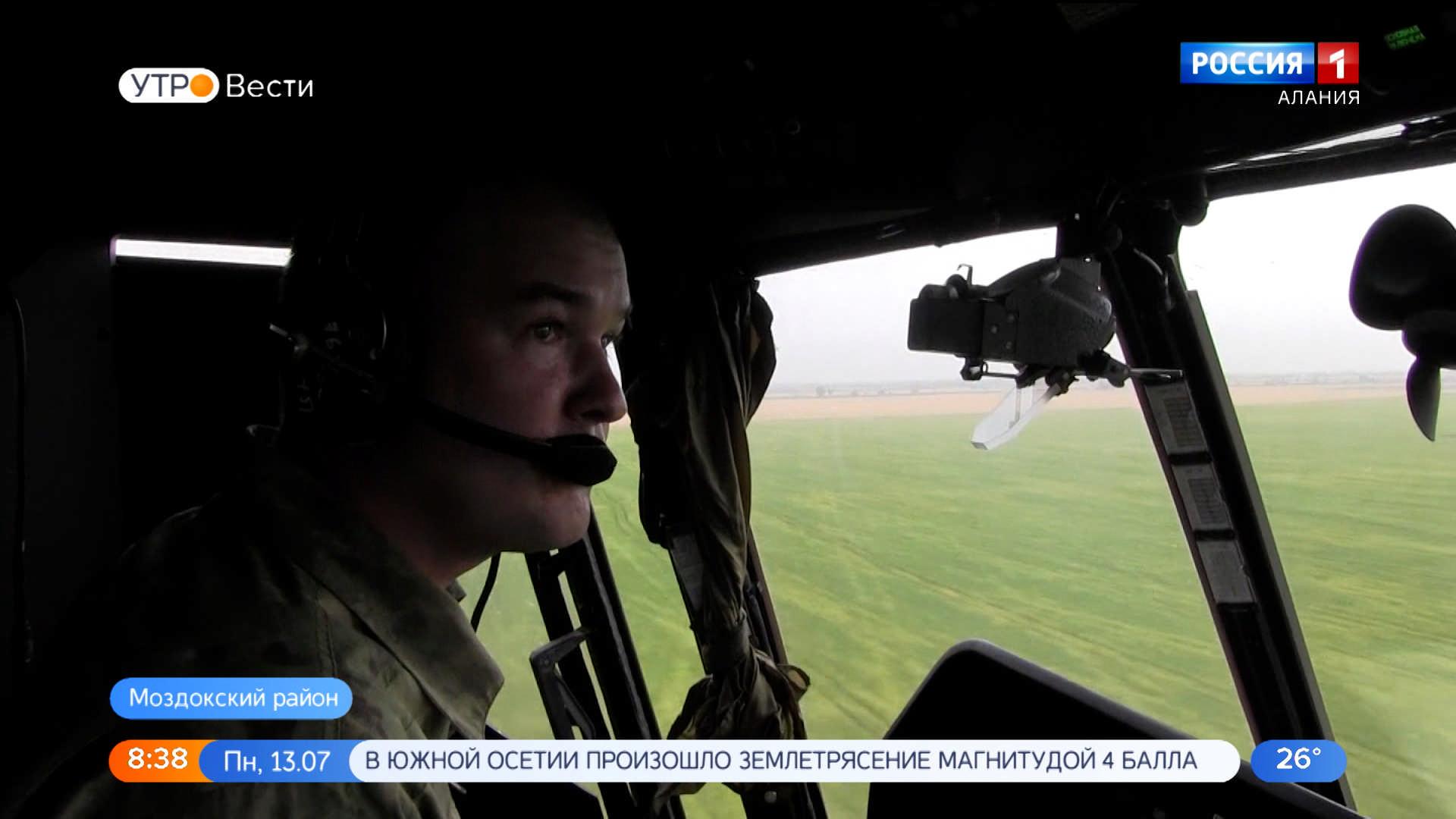 В авиационном подразделении Росгвардии прошли тренировки с использованием спецсредств для тушения лесных пожаров