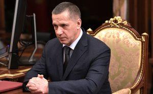 Оргкомитет по подготовке к 100-летию Северной Осетии возглавит вице-премьер РФ Трутнев