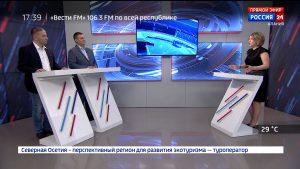 Республика. Голосование по поправкам в Конституцию РФ: мнение наблюдателей