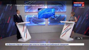 Республика. В Северной Осетии вводится специальный налоговый режим для самозанятых
