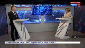 Республика. Центры «Мой бизнес» заработали в районах Северной Осетии