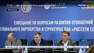 В «Россети Северный Кавказ» обсудили развитие социального партнерства