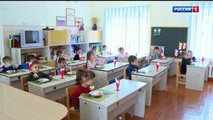 С 22 июля возобновляется работа детских садов Владикавказа