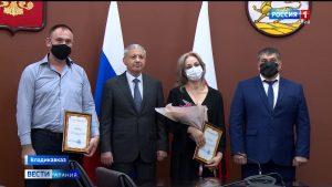 В Северной Осетии семьи с тройнями получили сертификаты на приобретение жилья