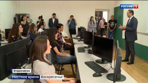«Лаборатория Касперского» открыла два новых компьютерных класса в СОГУ