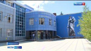 Допрос подсудимых по делу Владимира Цкаева перенесли на 7 августа
