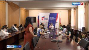 82,7% избирателей в Северной Осетии поддержали поправки в Конституцию РФ