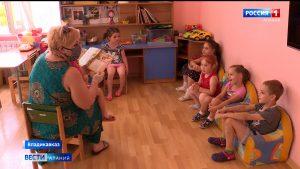 В детских садах Северной Осетии работают дежурные группы
