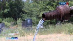 Жители Зильги ждут начала работ, которые решат многолетнюю проблему с водоснабжением