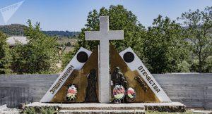 В Южной Осетии возвели мемориал защитникам Отечества