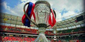 Стал известен соперник «Алании» в розыгрыше Кубка России по футболу