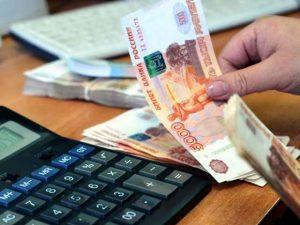 Прокуратура добилась выплаты задолженности по зарплате сотрудникам санатория «Тамиск»