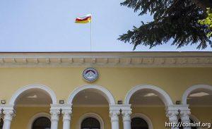 Бибилов отправил в отставку правительство Южной Осетии