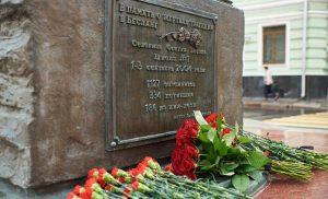 3 сентября в Москве почтут память жертв теракта в школе Беслана