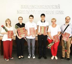 Во Владикавказе наградили победителей ежегодного конкурса «Выпускник года–2020»