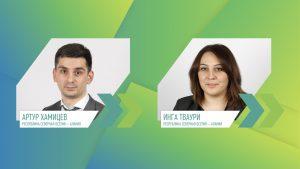 Два представителя Северной Осетии поборются за победу в суперфинале конкурса «Лидеры России 2020»