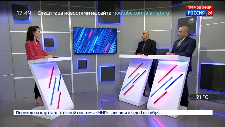 Россия 24. Реализация всероссийского проекта «Билет в будущее» в Северной Осетии