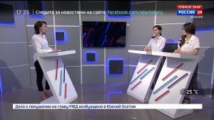Россия 24. Социальный проект «Уазаг Tour»