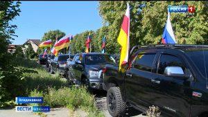 В честь Дня признания независимости Южной Осетии и Абхазии во Владикавказе состоялся автопробег
