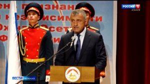 Анатолий Бибилов: Признание независимости обозначило для народа Южной Осетии начало новой исторической эпохи