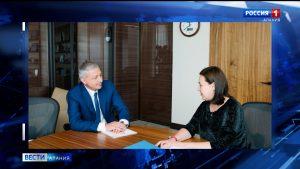 Вячеслав Битаров встретился с замминистра экономического развития России Татьяной Илюшниковой