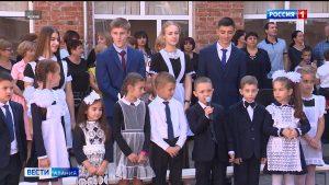 Более 9700 первоклассников сядут за парты в Северной Осетии