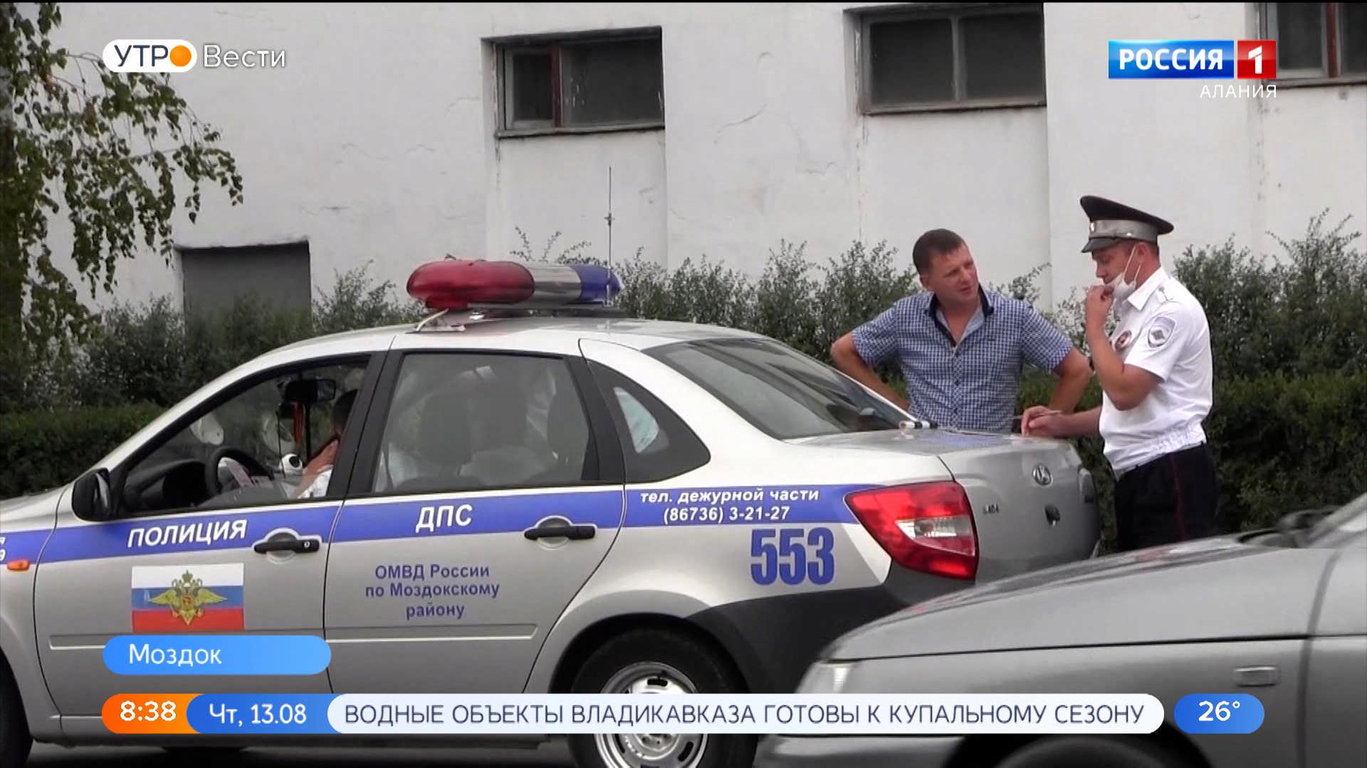 В Моздоке провели рейд по выявлению неплательщиков штрафов